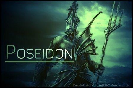 Poseidon Mailer